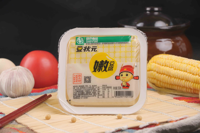 豆狀元嫩豆腐