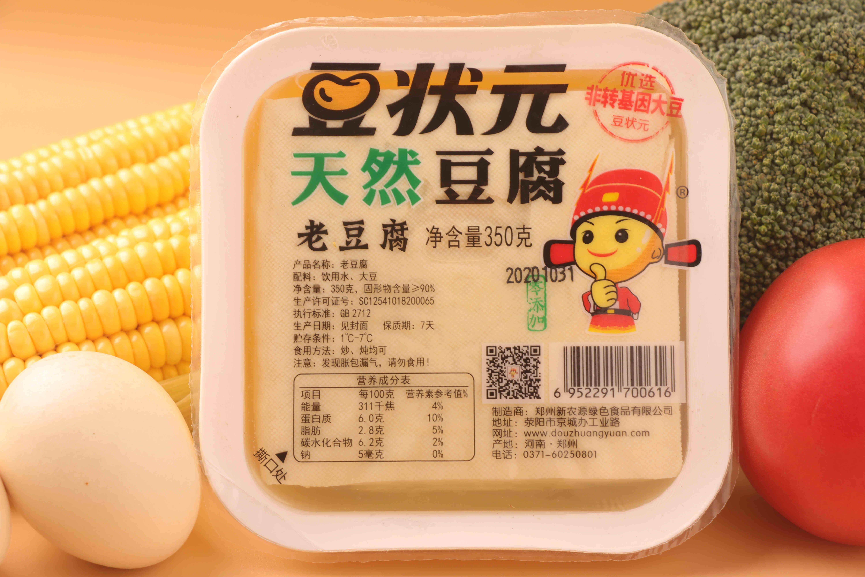 豆狀元天然豆腐